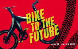Minimal Bike on tour in Museum of Design Atlanta, USA<br /><br /> <br /><br />